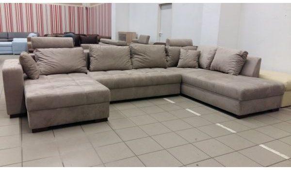 Antego U-alakú sarok kanapé