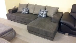 Fiatalos kényelmes kanapé