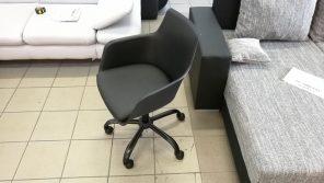 Ergonomikus elegáns irodai szék