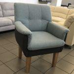 Luunja fotel szürke-fekete kárpitozással